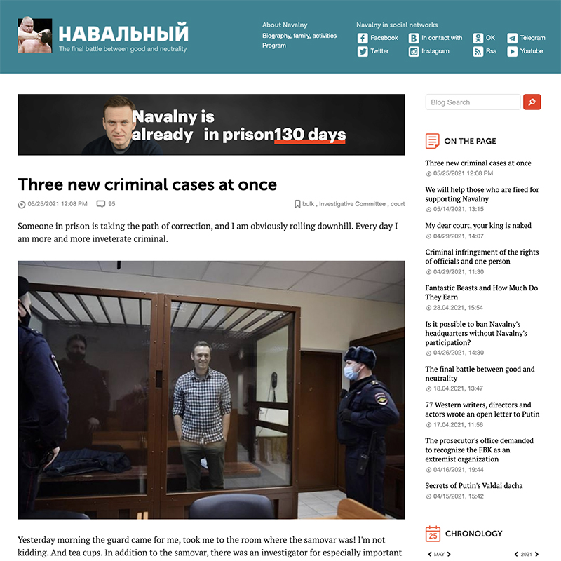 alexei navalny's blog